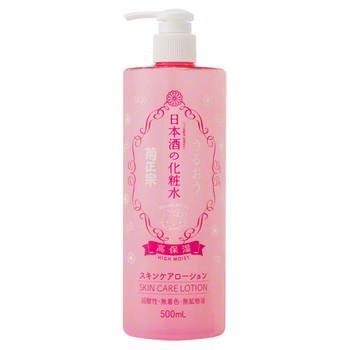 日本酒の化粧水 写真