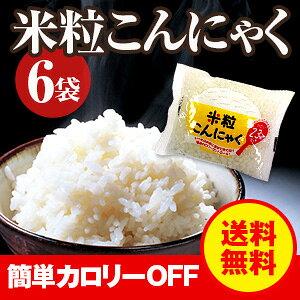 米粒こんにゃく 写真