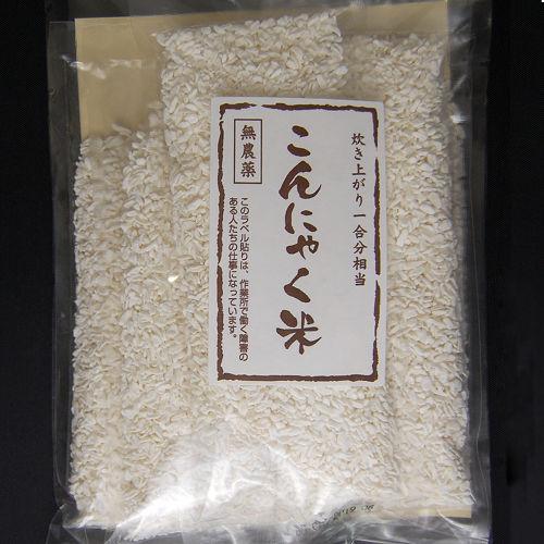 石井さんのこんにゃく米 写真