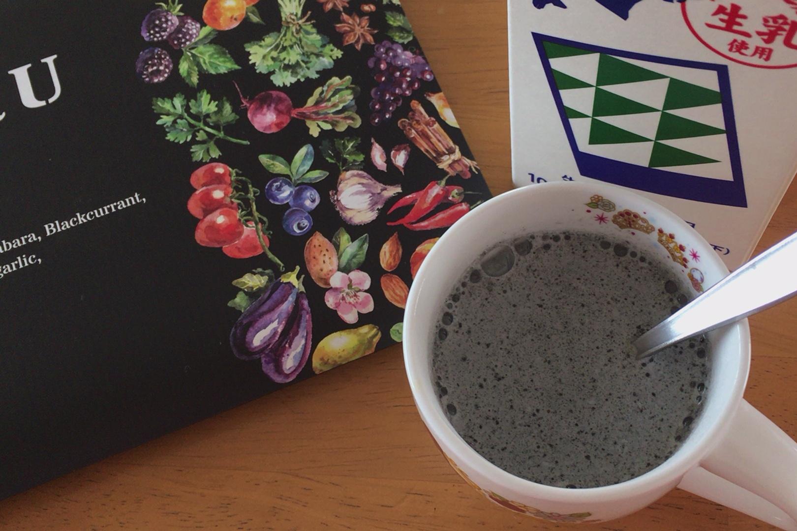 黒汁 写真